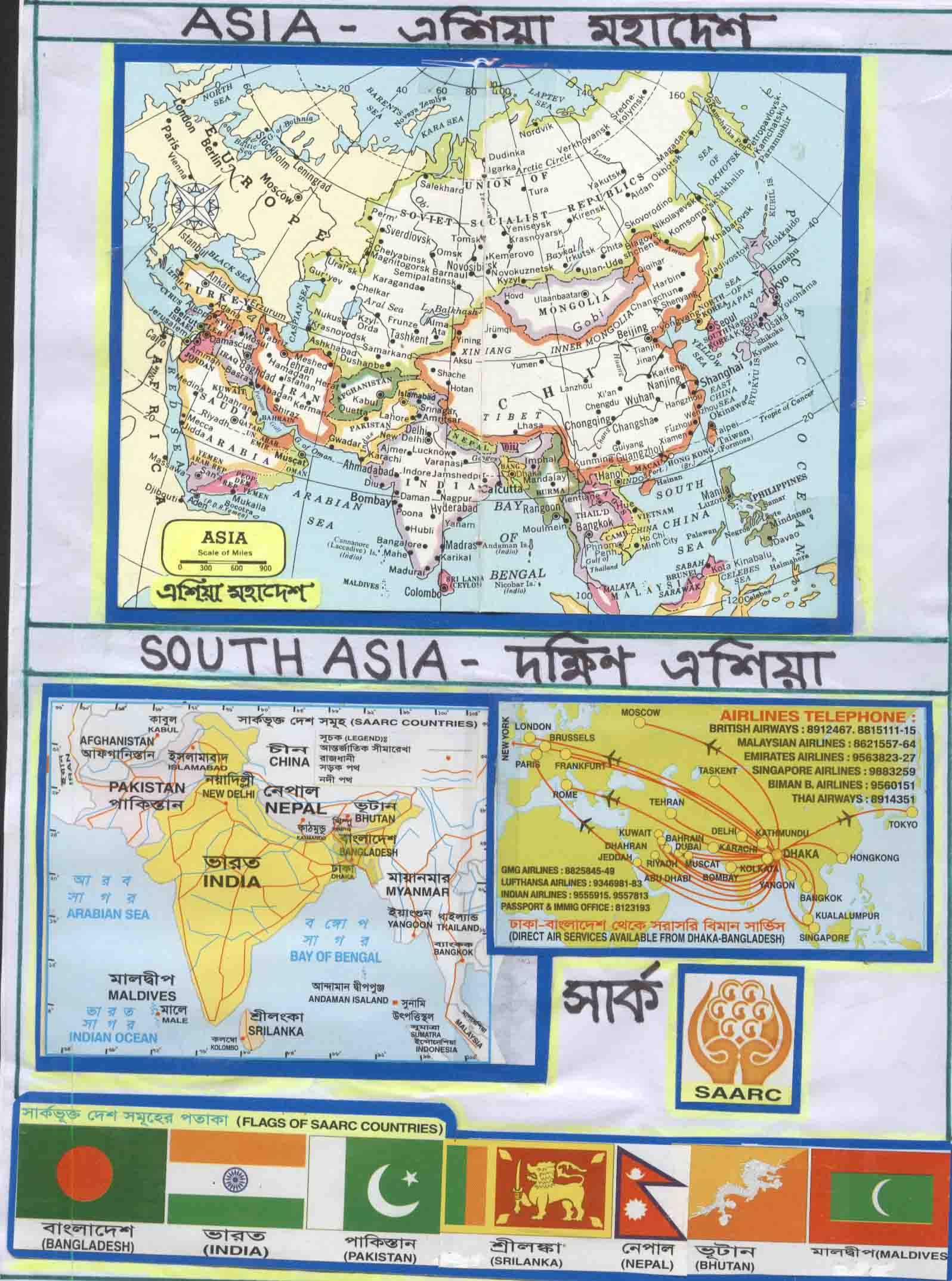 Stamps bangladesh for the bengali version of the map with some national statistics please click here gumiabroncs Choice Image